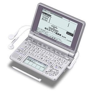 Picture of a Casio Ex-word electronic dictionary