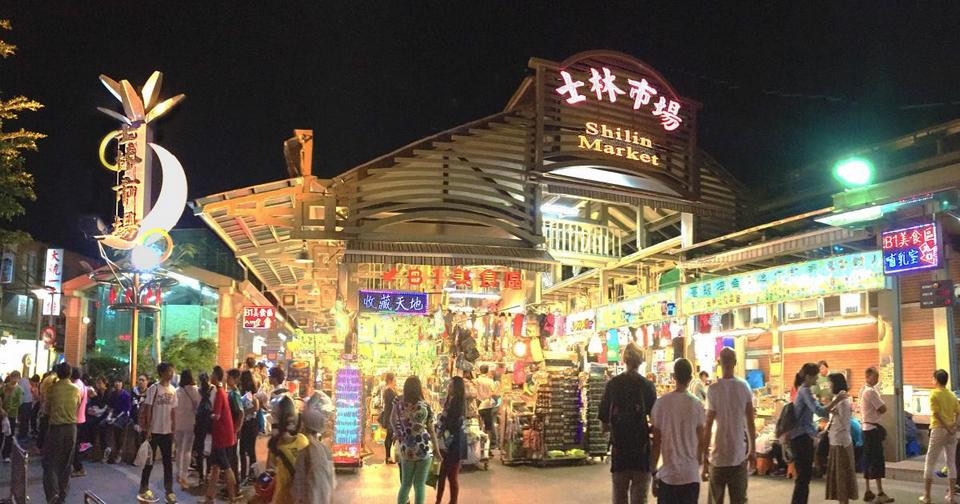 Discover the amazing ShiLin district of Taipei in 4 steps 4