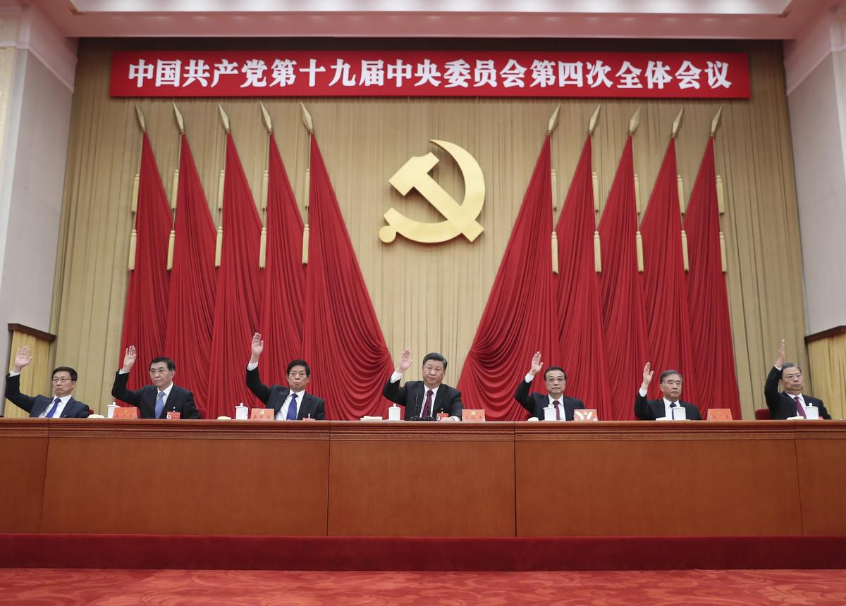 OPINION -China's New United Front Work on Private ...