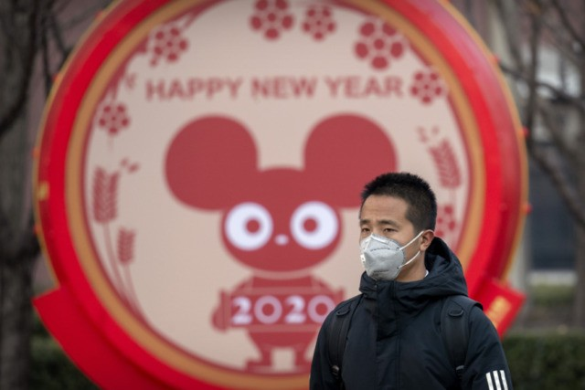 China extends Lunar New Year holiday by 3 days to next Sunday in effort to contain virus spread…