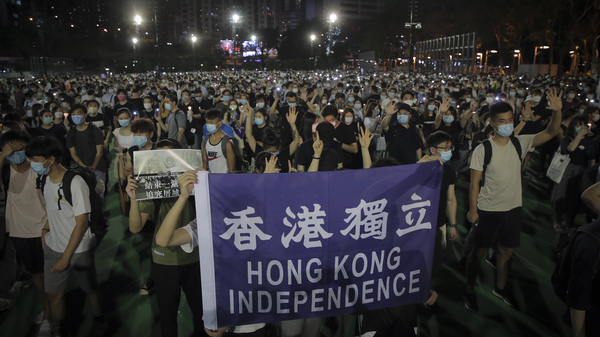 Hong Kong Criminalizes 'Disrespect' for Communist Anthem on Tiananmen Anniversary…