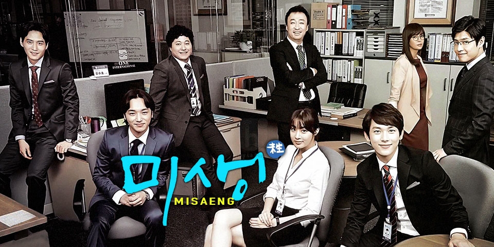 Misaeng-Korean-Drama