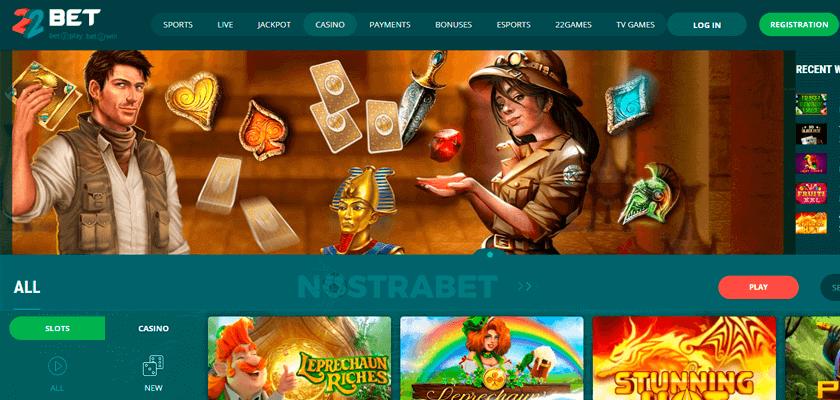 No cassino online 22 Bet, você pode fazer apostas em máquinas caça-níqueis, esportes e jogar com revendedores ao vivo