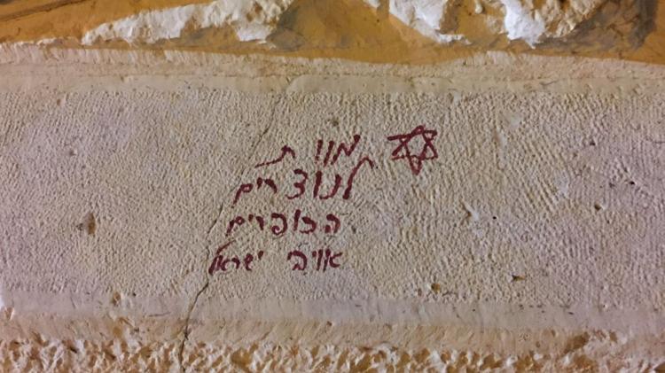 L'Abbaye de la Dormition vandalisée à Jérusalem, des ...