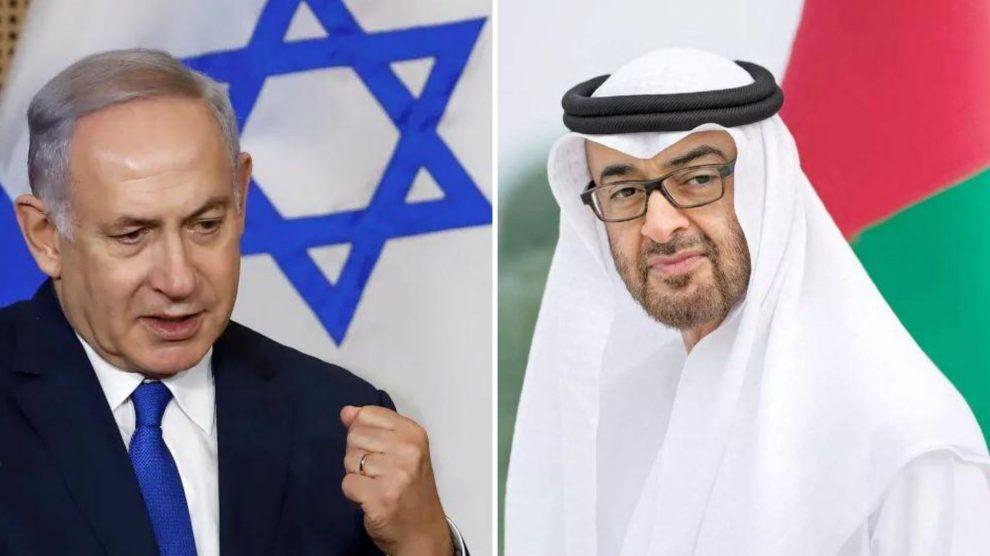 Israel e Emirados Árabes assinam acordo de paz histórico