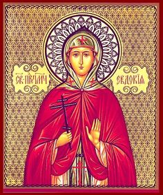 ... Илиопольская / St. Eudocia of Heliopolis (Mar 1/14