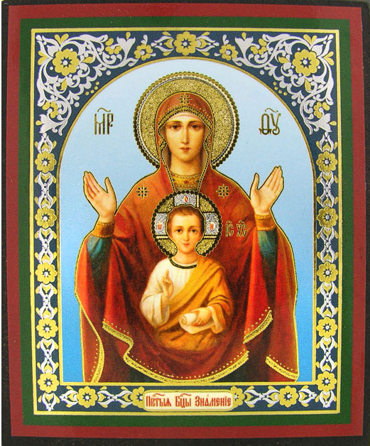 "Virgin Mary of The Sign ""Znamenie"", Orthodox Icon - at Holy Trinity Store"
