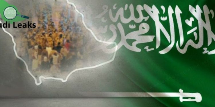 Saudi Regime Oppose Tribes and See then as Burdens - Saudi ...