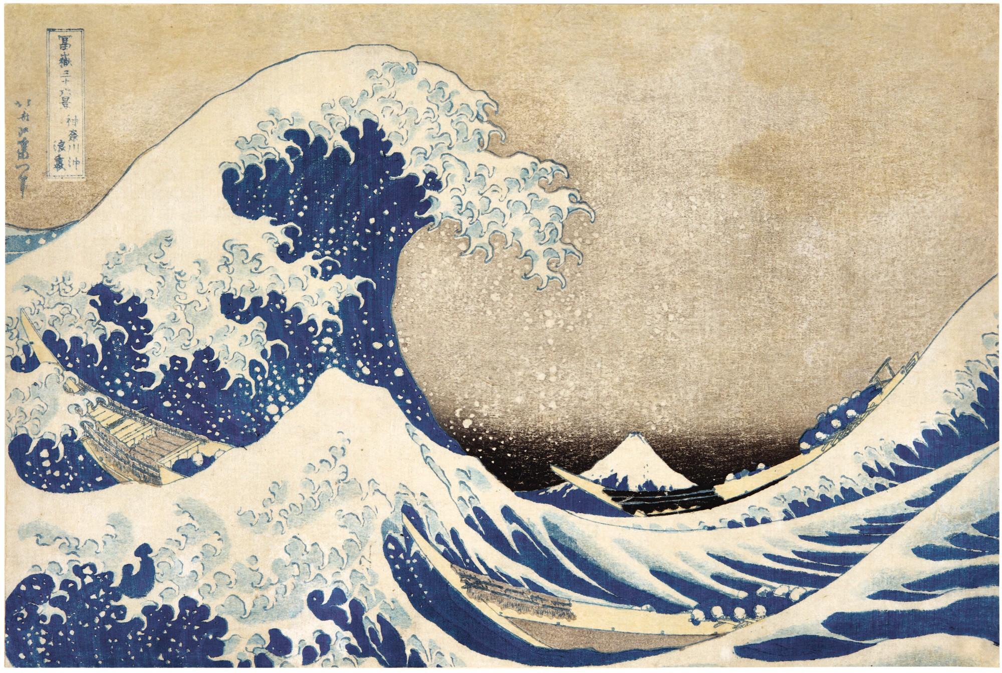 KATSUSHIKA HOKUSAI (1760-1849), EDO PERIOD, 19TH CENTURY ...