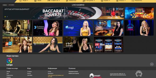 Melbet ru предлагает своим юзерам не только ставки на спорт но и live казино игры