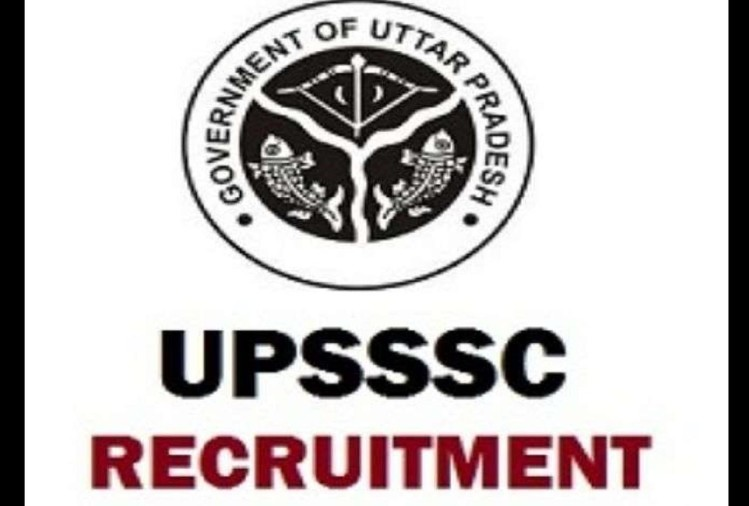 Upsssc Lower Subordinate Services Revised Answer Key 2019 ...