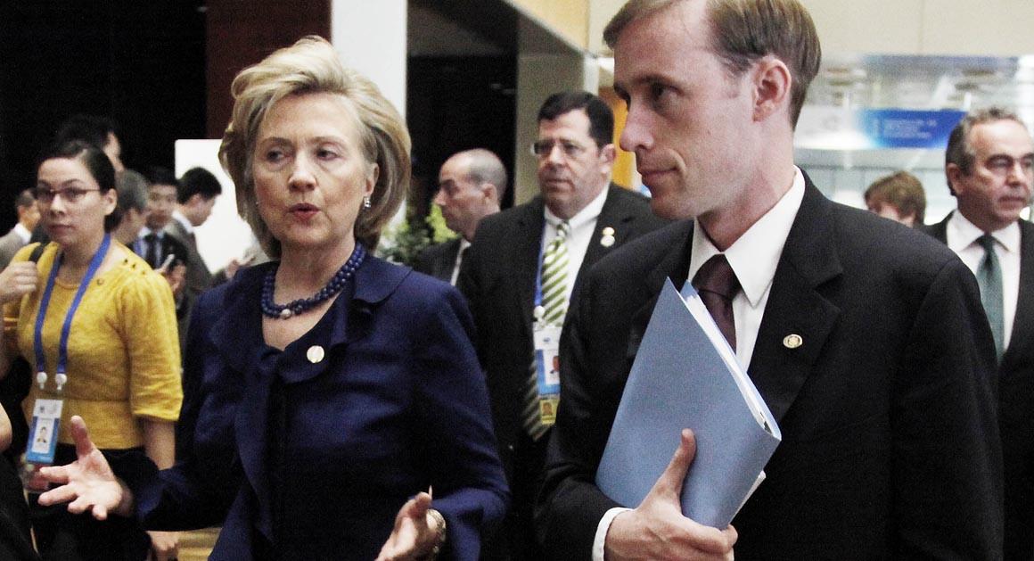 Hillary Clinton attends Jake Sullivan-Maggie Goodlander ...