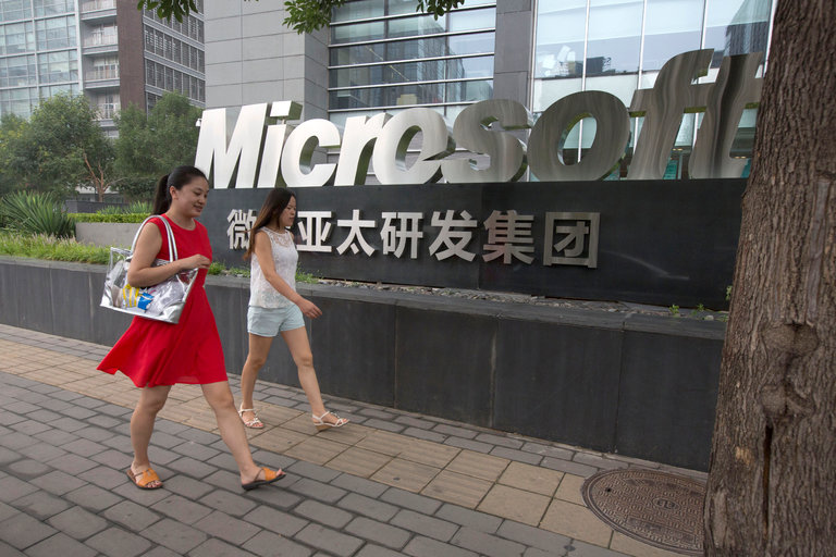 Microsoft contractors in China listened to Skype recordings with woefully bad levels of cybersecurity…