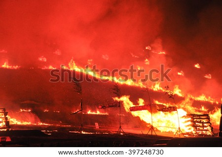 Wildfire Stock Photos, Royalty-Free Images & Vectors ...