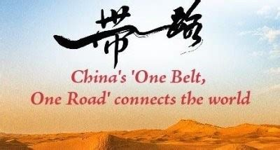 The Belt and Road: A Chinese Voice to be Heard - Future ...