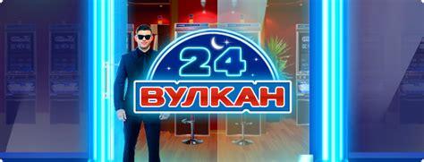 играть онлайн в казино вулкан24