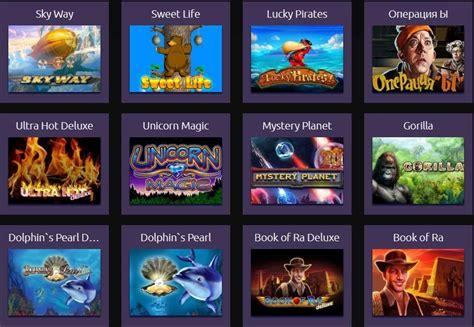 Казино Spin City предоставляет игрокам топовые игровые автоматы на самые разные тематики