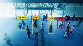 AI搭載の監視カメラでヒト・モノ・コトを検知 三菱電機 MELTOPIA ...