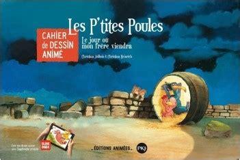 Les P'tites Poules | Série Pocket Jeunesse | Lisez