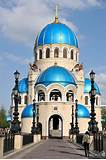 Church of the Holy Trinity at the Borisovo ponds - Moscow ...