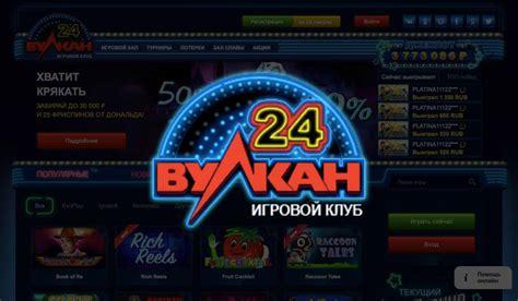 играть в слоты в казино онлайн битстарз