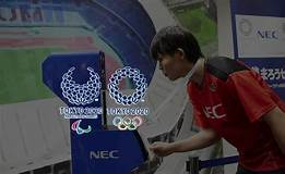 Tokyo Olympics Using Facial Recognition For Security ...