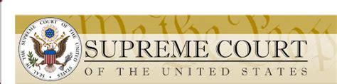 U.S. Supreme Court Logo - The Post & Email