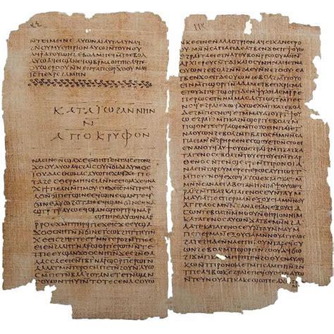 Los Evangelios Gnósticos originales hallados en 1945 fueron escritos alrededor del 350-400 D C y narran hechos desconocidos de la vida de Jesús, y según algunos expertos sus conocimientos están estrechamente ligados a la masonería