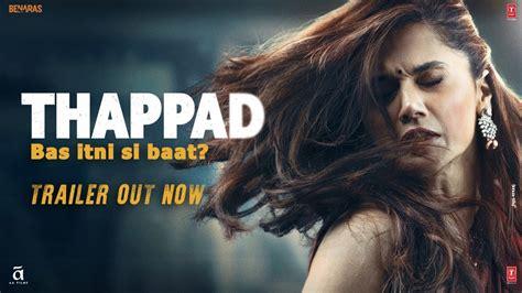 THAPPAD TRAILER: Taapsee Pannu | Anubhav Sinha | Bhushan ...