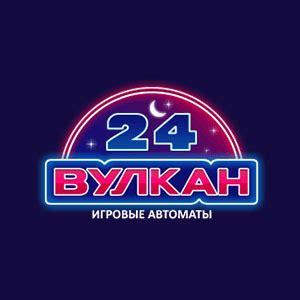 игровые автоматы в казино вулкан24