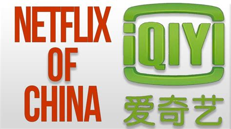 IQiyi Stock Review - MASSIVE Potential with this Netflix ...