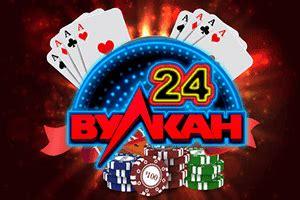 скачать онлайн казино вулкан 24