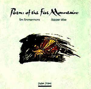 Poems Of The Five Mountains | Discogs