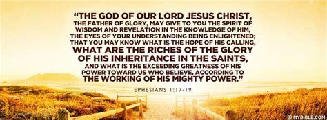 The Believer's Bankbook (Ephesians 1:15-19) | Redeeming God