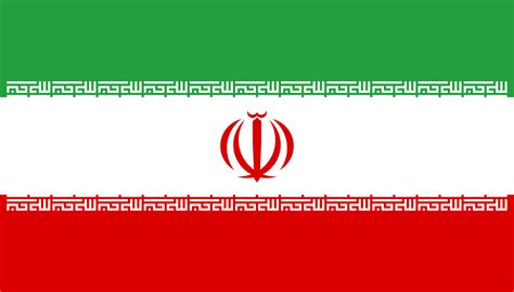 Flag of Iran - Wikipedia
