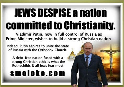 UKRAINE --- People are deceived by the U.S. / EU - Nazis ...