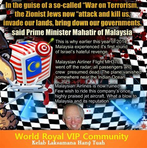 Melayu Bakal Memimpin Dunia 2 : Cabaran Malaysia Hari Ini ...