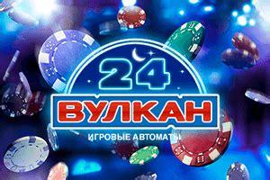 игровые слоты онлайн играть вулкан 24
