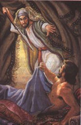 Pinchas (Phinehas) - Aleph Tav Scriptures