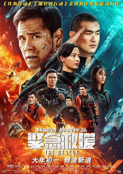 Download : The Rescue [Chinese] Subtitle File [English SRT ...