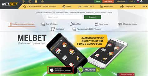 Melbet сайт - онлайн-казино, где вам в частности не придётся грустить!