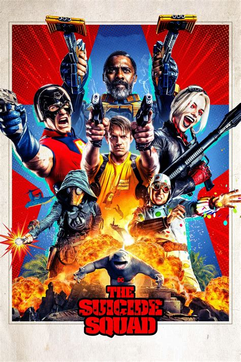 The Suicide Squad (2021) - Posters — The Movie Database (TMDb)