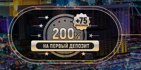 Регистрируйся на Рокс казино и получай приветственный бонус