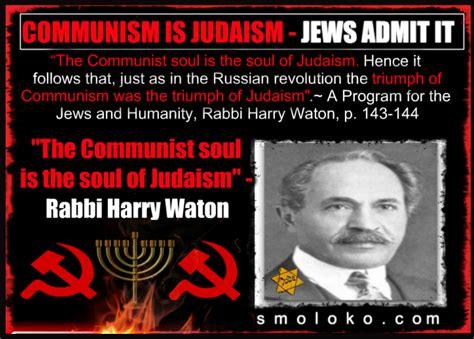 The Jewish Wars: JEW, HOLLYWOOD (CA) Congress-whore ADAM ...