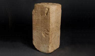 SUMERIAN KING LIST | Ashmolean Museum