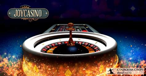 Играй в рулетку на актуальном зеркале Джойказино