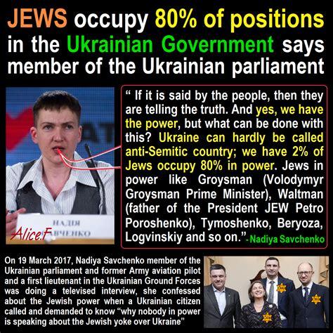 UKRAINIAN GENERAL CALLS FOR DESTRUCTION OF JEWS - Jew ...