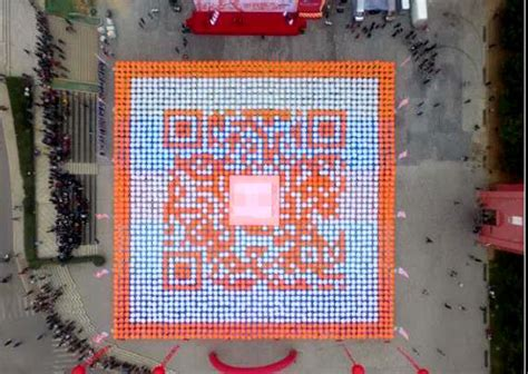 Record-setting human QR code created in Zhengzhou[1 ...