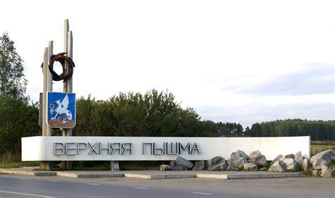 Переименование улиц Ленина и Советская - официальное ...