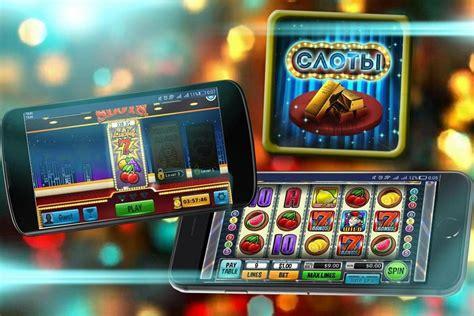 Play Fortuna Casino предлагает широкий выбор слотов на деньги и бесплатно
